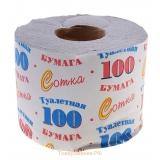 """Туалетная бумага """"Сотка"""" 40шт/уп"""